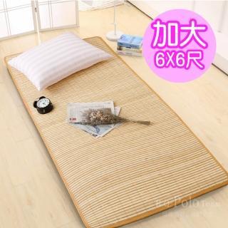 【R.Q.POLO】大青竹軟式三折式冬夏兩用床墊(加大6X6尺)