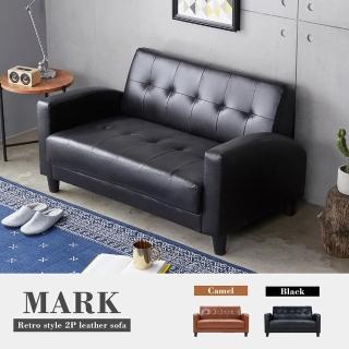 【H&D】Mark馬克復古雙人皮沙發(兩色可選)