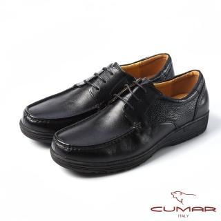 【CUMAR】CUMAR舒適上班族‧混搭牛皮綁帶氣墊鞋(黑色)