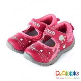 【Dr. Apple 機能童鞋】可愛喵咪透氣涼童鞋(桃)