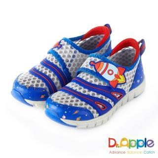 【Dr. Apple 機能童鞋】遨遊上太空極透氣休閒童鞋(藍)