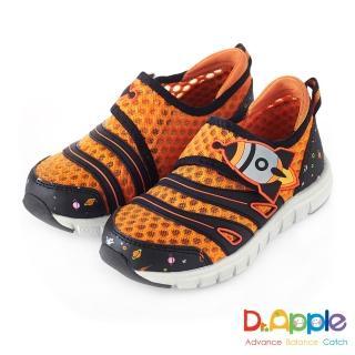 【Dr. Apple 機能童鞋】遨遊上太空極透氣休閒童鞋(橘)