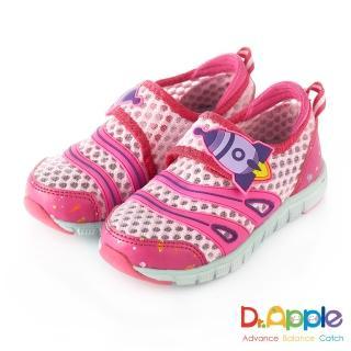 【Dr. Apple 機能童鞋】遨遊上太空極透氣休閒童鞋(粉)