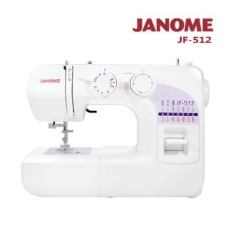 【日本車樂美JANOME】機械式縫紉機JF-512
