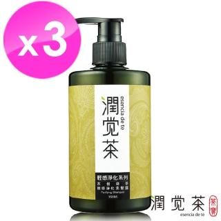 【茶寶 潤覺茶】茶樹綠茶輕感淨化洗髮露350ml(3瓶組)