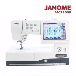 【日本車樂美JANOME】電腦型刺繡縫紉機MC11000