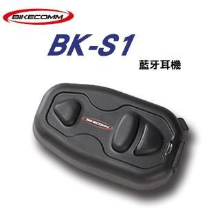 【BIKECOMM】騎士通 BK-S1 機車 重機 專用安全帽無線藍芽耳機(送鐵夾)