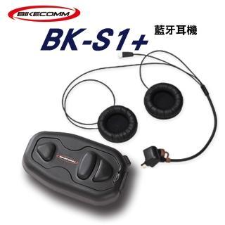 【BIKECOMM】騎士通 BK-S1 PLUS 機車 重機 高傳真喇叭音效 安全帽無線藍芽耳機(送鐵夾)