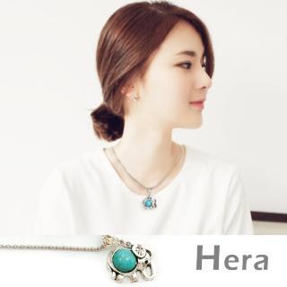 【Hera】赫拉 波西米亞系列鏤空水鑽項鍊/鎖骨鍊(大象)