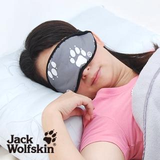 【采棉居】Jack Wolfskin眼枕(11X25CM)
