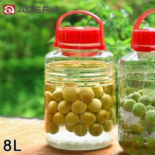 【ADERIA】日本進口手提式玻璃瓶8L