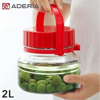 【ADERIA】日本進口玻璃梅酒儲存瓶2L