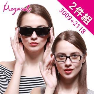 【MEGASOL】寶麗萊UV400偏光外掛式側開窗太陽眼鏡(秒殺2件再贈1藍光2118)