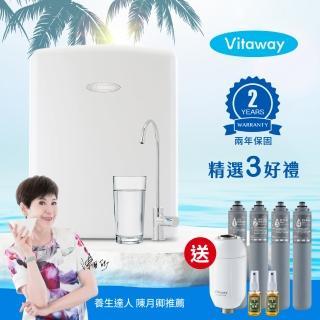【Vitaway】維他惠活水機  全新二代水機  陳月卿推薦 奈米好水(含全省免費到府安裝)
