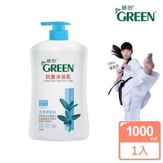【綠的GREEN】抗菌沐浴乳-百里香精油(1000ml)