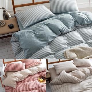 【Betrise裸睡主意】雙人純棉針織四件式被套床包組(多款任選)