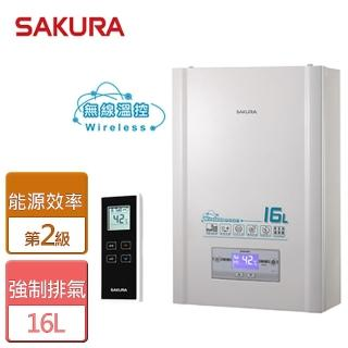【櫻花SAKURA】SH-1625數位恆溫熱水器(16公升)