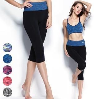 【LOTUS】時尚段染彈力緊身顯瘦瑜珈跑步七分運動褲(率性藍)