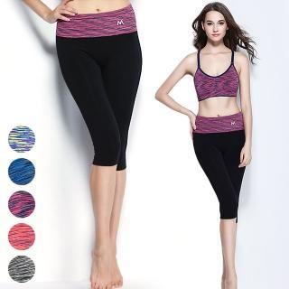 【LOTUS】時尚段染彈力緊身顯瘦瑜珈跑步七分運動褲(優雅紫)