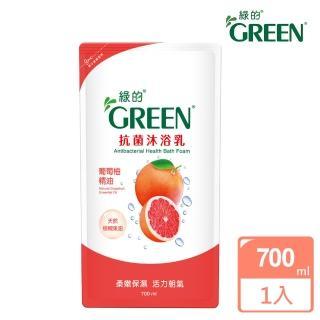 【綠的GREEN】抗菌沐浴乳補充包-葡萄柚精油(700ml)