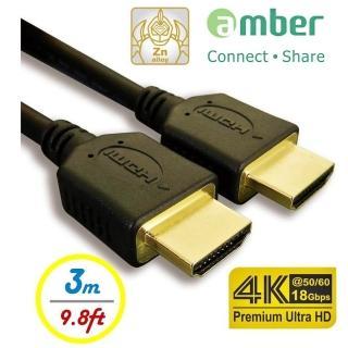 【amber】4K2K 一體成型支援HDMI 2.0 高階HDMI影音線 PS4/DVD專用(AA130/3M)