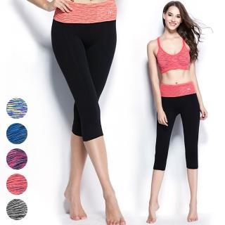 【LOTUS】時尚段染彈力緊身顯瘦瑜珈跑步七分運動褲(西瓜紅)