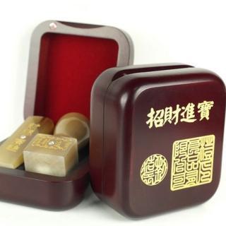 【橙印良品】開運赤牛角刻印公司大小章(9分+6方or圓)