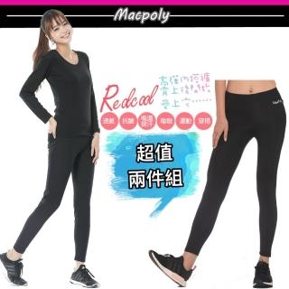 【MACPOLY】台灣製造 / 超值二件組 / 女涼感高彈力緊身內搭褲長褲(黑色  S-2XL)