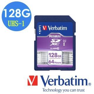 【Verbatim 威寶】128GB UHS-1 SDXC 高速記憶卡