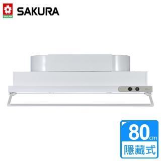 【櫻花】R-3500CL琺瑯隱藏式除油煙機(80CM)