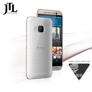 【JTL】HTC ONE M9超透明輕薄防刮高質感手機保護殼(透亮/透黑/霧透)