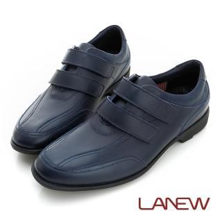 【La new】輕蜓系列 輕量紳士鞋(男221036078)