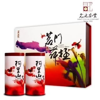【名池茶業】阿里山手採高山茶葉禮盒 茗門舞極款(150gx2)