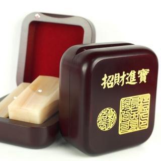 【橙印良品】開運赤色珍珠牙公司大小章(1吋+6方or圓)