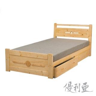 【優利亞-貝妮雲杉】單人3.5尺抽屜床架(四分床板)