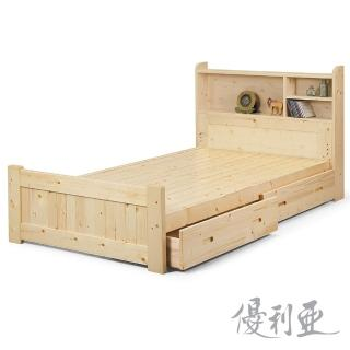 【優利亞-小蜜蜂】3.5尺床頭片+抽屜床底
