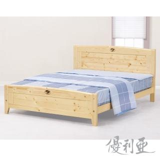 【優利亞-巧匠松木】單人3.5尺床架(不含床墊)