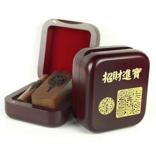 【橙印良品】開運紅紫檀招財進寶公司大小章(9方+6圓)