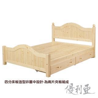 【優利亞-芬蘭實木】雙人5尺抽屜床架(四分床板)