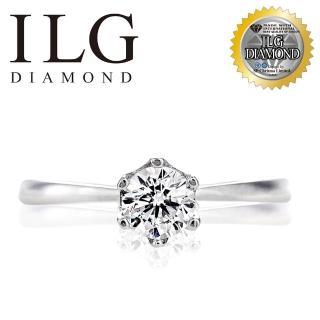【頂級美國ILG鑽飾】頂級八心八箭擬真鑽石戒指-50分簡約時尚款鑽戒 RI002- 小資女OL獨愛款(兩色)