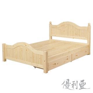 【優利亞-芬蘭實木】雙人5尺抽屜床架(實木床板)
