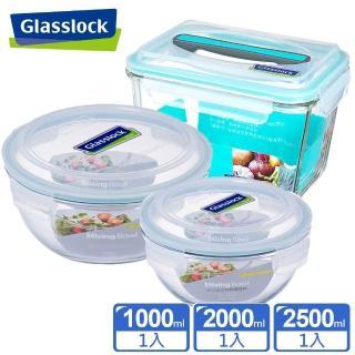 【Glasslock】強化玻璃微波保鮮盒 - 調理達人3件組