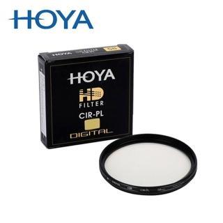 【HOYA】HD CPL Filter 超高硬度環型偏光鏡(72mm)