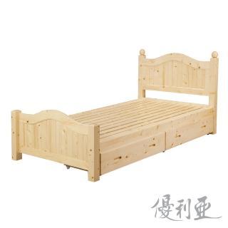 【優利亞-芬蘭實木】單人3.5尺抽屜床架(實木床板)