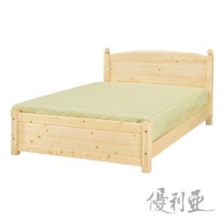 【優利亞-蜜桃實木】雙人5尺床架(四分床板)