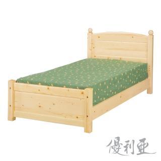 【優利亞-蜜桃實木】單人3.5尺床架(實木床板)