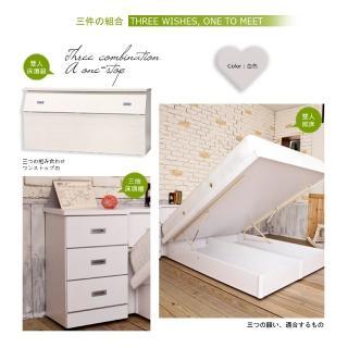 【Maslow-房東最愛】雙人5尺3件式掀床組(白色)