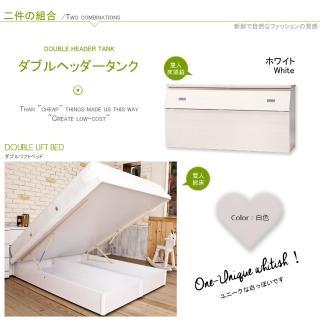 【Maslow-房東最愛】雙人5尺床頭箱+掀床(白色)