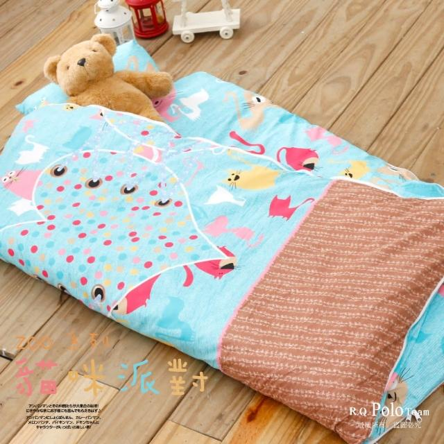 【R.Q.POLO】ZOO系列-貓咪派對 絲棉柔-兒童冬夏兩用鋪棉書包型睡袋(4.5X5尺)