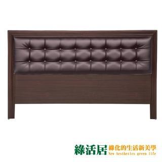 【綠活居】蘭斯佛 5尺皮革雙人床頭片(四色可選)